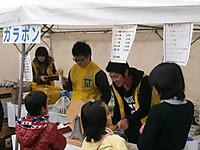 Pb240051