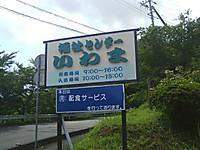 Himg0022