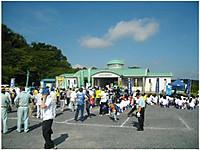 Photo_5_4