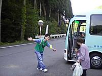 Sany0210