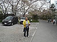 Dscn0259_2